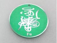 Soma-Vita Fu-Love Protection Disc