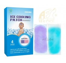 Activated Colourful Fever Cooling Patch